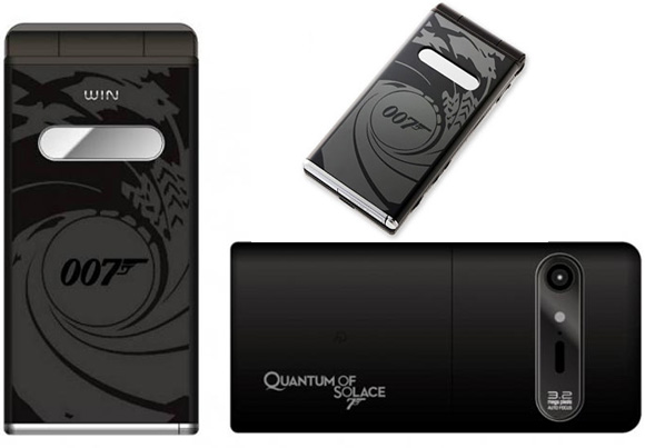 007 mobile phone