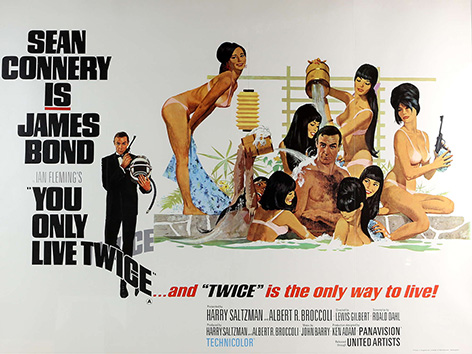 James Bond You Only Live Twice 1967 British Quad film poster
