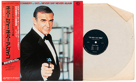 James Bond LP auction