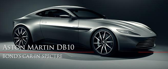 DB10 in Spectre HP