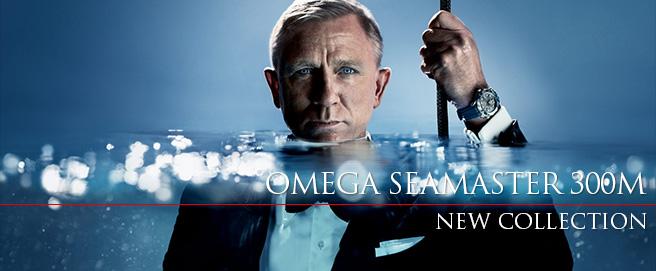 Omega Seamaster Daniel Craig promo HP