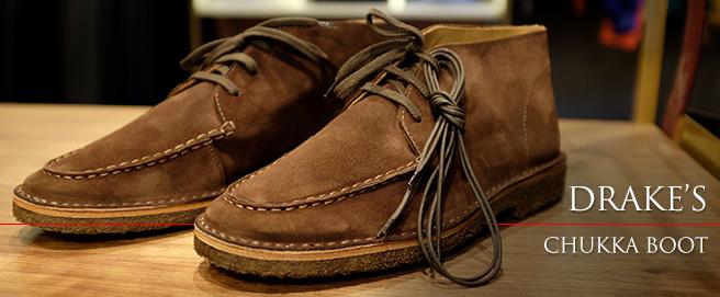 Drake's Chukka Boot