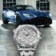 Neiman Marcus Fantasy Gifts Aston Martin DBS Superleggera 'designed by Daniel Craig' and platinum Omega Seamaster Limited Edition