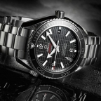 Seamaster Planet Ocean 600M SkyFall Limited Edition