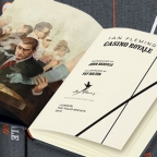 The Folio Society illustrated edition of Casino Royale